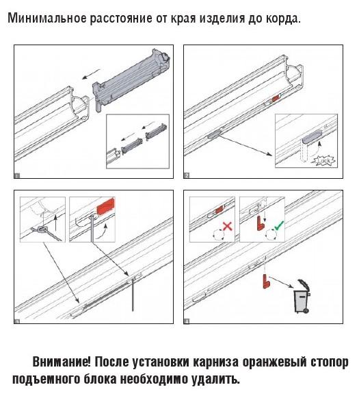 Профильные карнизы для подъемных штор. Профиль Антей экстра.