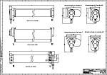 Техническая документация CASABOX – 11800-1
