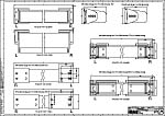 Техническая документация CASABOX – 11800-5